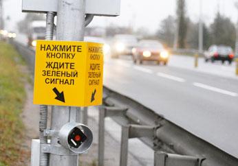 кнопка для пешехода