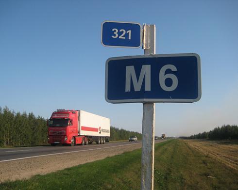 трасса м6